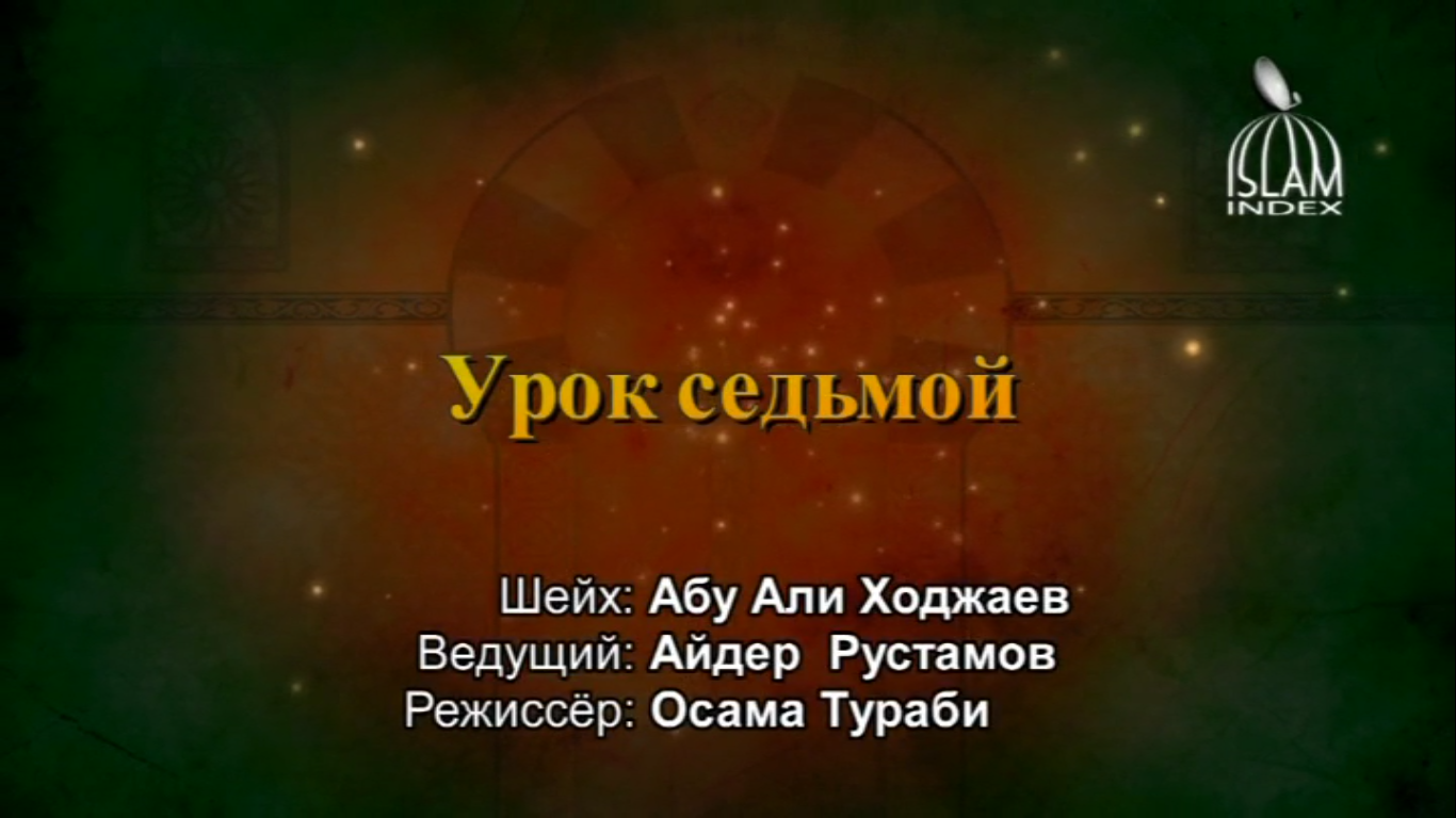 Ураза поздравление на казахском